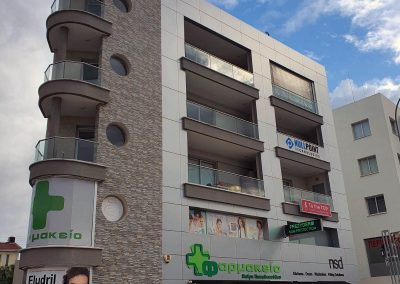 G. Kallenos Building - Latsia 1